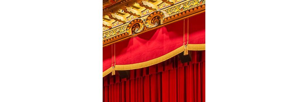 Stage Curtain Color Designer